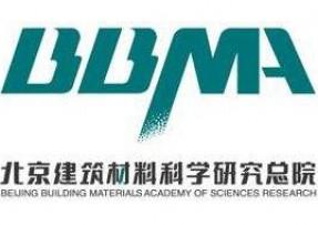 北京建筑材料科学研究总院