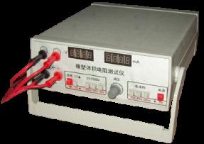 MU3051橡塑体积电阻测试仪