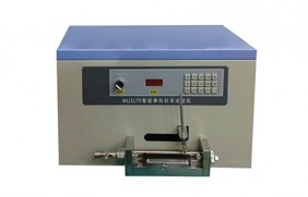 MU3179 智能单向刮漆试验仪